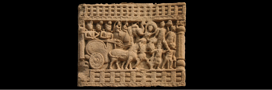 Gurdjieff Chariot Horses Banner
